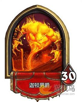 炉石传说黑石山熔火之心攻略大全[多图]图片2