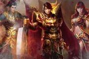盛大游戏推《热血传奇手机版》宣传视频首曝