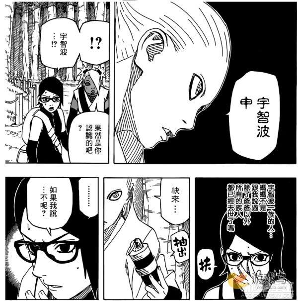 火影忍者外传703话漫画莎拉娜险被俘[多图]图片7