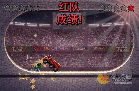 《撞头赛车》评测:休闲轻松汽车对撞游戏[多图]图片2
