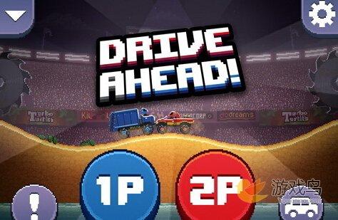 《撞头赛车》评测:休闲轻松汽车对撞游戏[多图]图片1