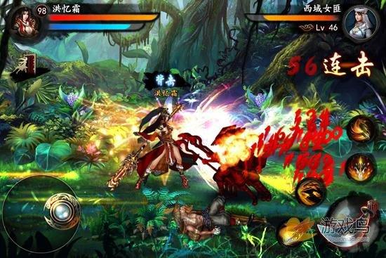 《格斗江湖》评测:东方武侠热血格斗游戏[多图]图片3