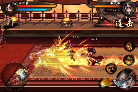 《格斗江湖》评测:东方武侠热血格斗游戏[多图]图片1