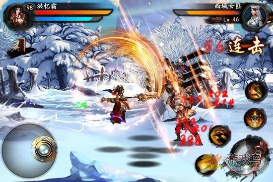 《格斗江湖》评测:东方武侠热血格斗游戏[多图]图片2