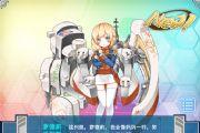 战舰少女安卓服停机维护公告 1.3.3版本来袭[图]