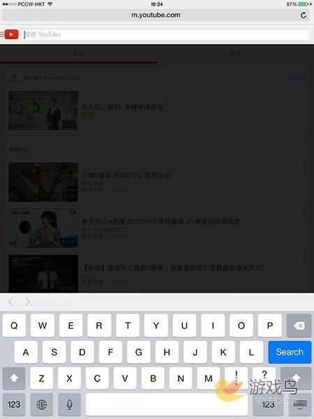 iPhone怎么下载YouTube影片 Youtube影片下载App[多图]图片4