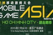 第三届亚洲移动游戏大会 四大亮点闪耀西贡[多图]