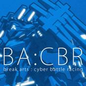 破坏艺术:网络竞速