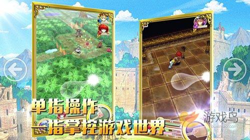 最新动作类RPG手游 白猫计划福利礼包[多图]图片1