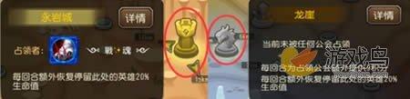 刀塔传奇决战圣域玩法全解析[多图]图片2