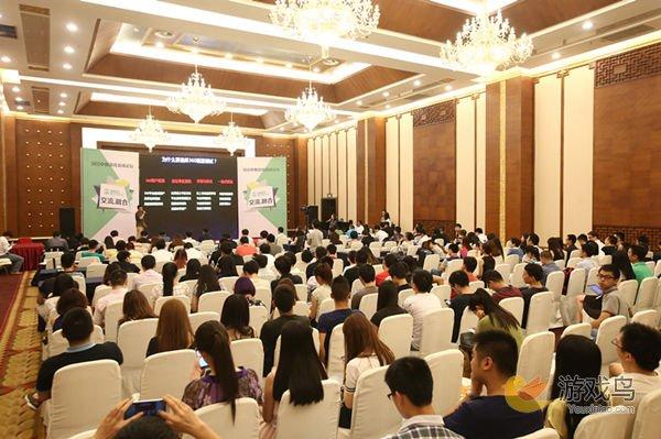 360中韩游戏高峰论坛成功举行 干货分享不断[多图]图片1