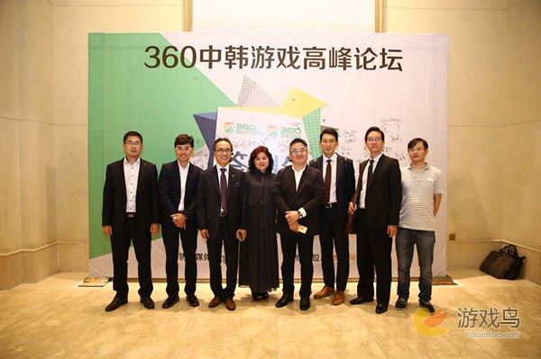 360中韩游戏高峰论坛成功举行 干货分享不断[多图]图片2