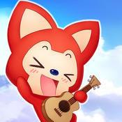 阿狸爱音乐