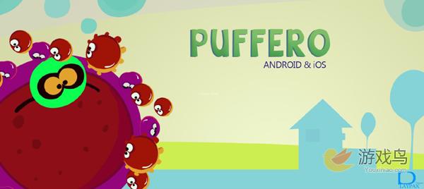《吹气猪Puffero》开启众筹 乐元素MMGF[多图]图片1