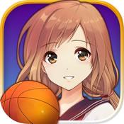 热血篮球:湘北崛起