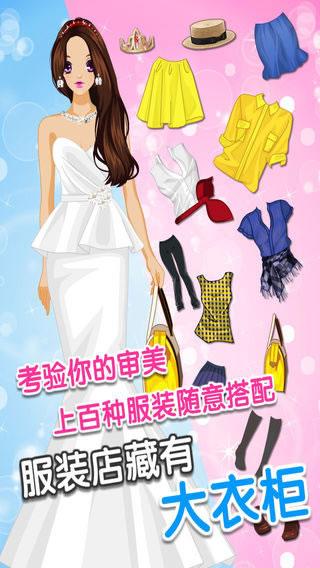 梦幻时尚:唯美礼服图1: