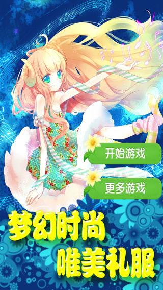 梦幻时尚:唯美礼服图4: