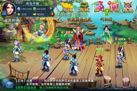 仙侠online图2: