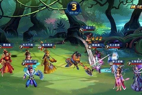 仙侠online图4: