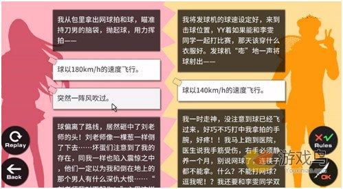 新游《维特之旅》获中国独立游戏大赛提名[多图]图片3