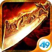屠龙之刃:再战沙城