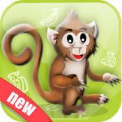 愤怒的猴子逃生