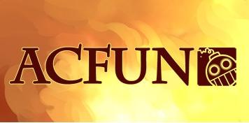 弹幕视频网站AcFun完成5000万美金A轮融资[图]图片1