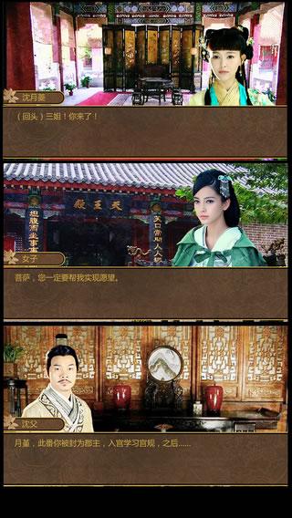 君恋图1: