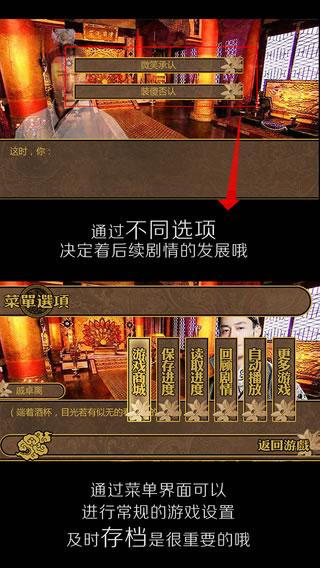 君恋图3: