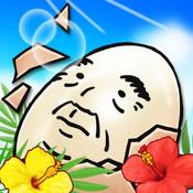 大叔鸡蛋:迷你夏天