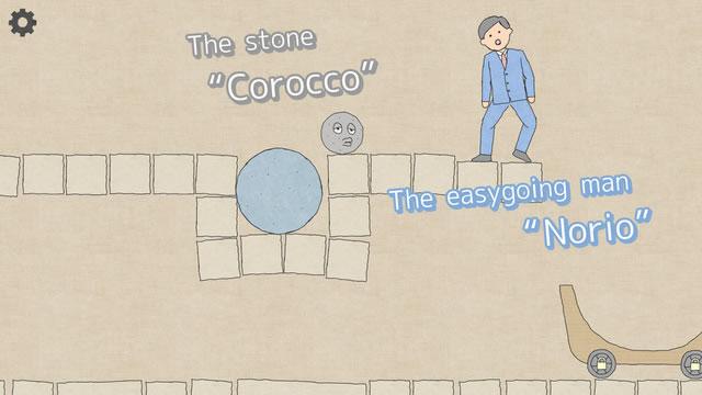 石头推车图5: