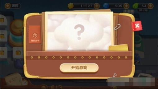 保卫萝卜3第15关工厂金萝卜怎么获取[多图]图片1