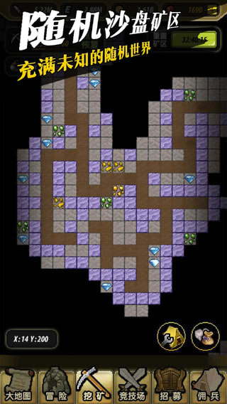 冒险与挖矿图3: