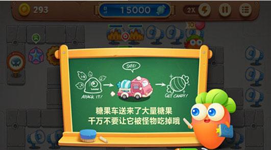 保卫萝卜3互动好友赛玩法详解[多图]图片2