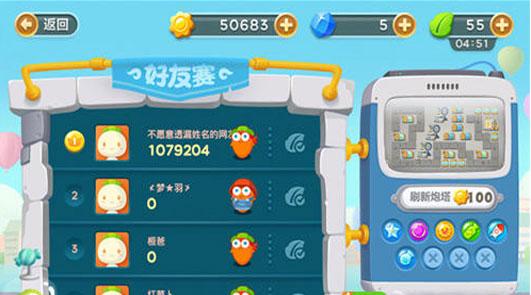 保卫萝卜3互动好友赛玩法详解[多图]图片1