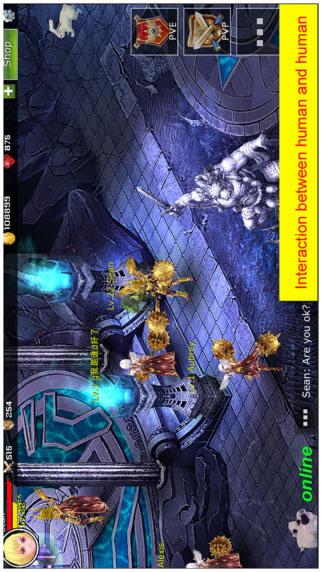 帝国世界:守护者联盟图3: