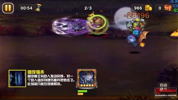 刀塔传奇暗夜魔王技能属性 暗夜魔王视频[多图]图片3