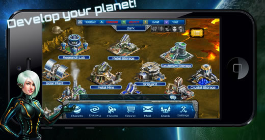 银河战争图1:
