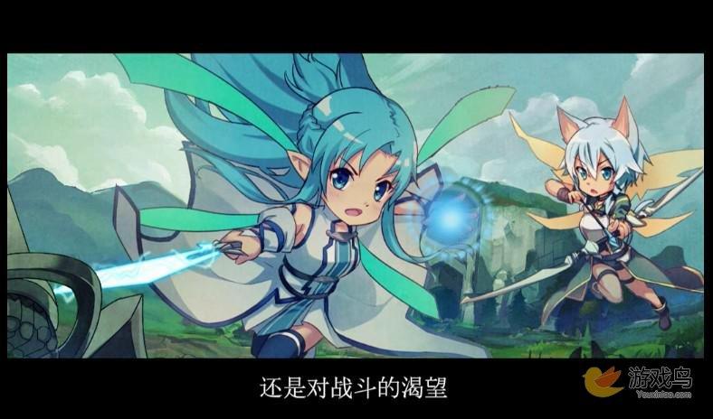 再启SAO《刀剑神域OL》手游CG惊艳曝光[多图]图片2