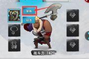 战斗吧剑灵装备系统相关FAQ[图]