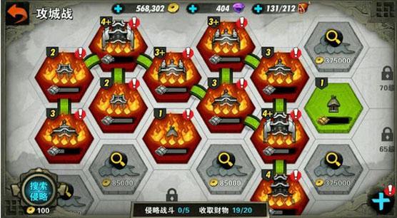 战斗吧剑灵攻城战玩法技巧[图]图片1