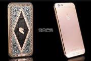 真正的玫瑰金iPhone 6s来了 最高售价10万[图]