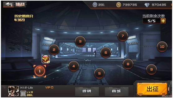 CF穿越火线手游PVE玩法初探秘[多图]图片3