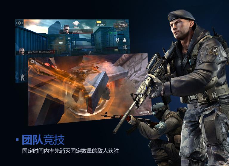 穿越火线:枪战王者吃鸡新版本官网下载图1: