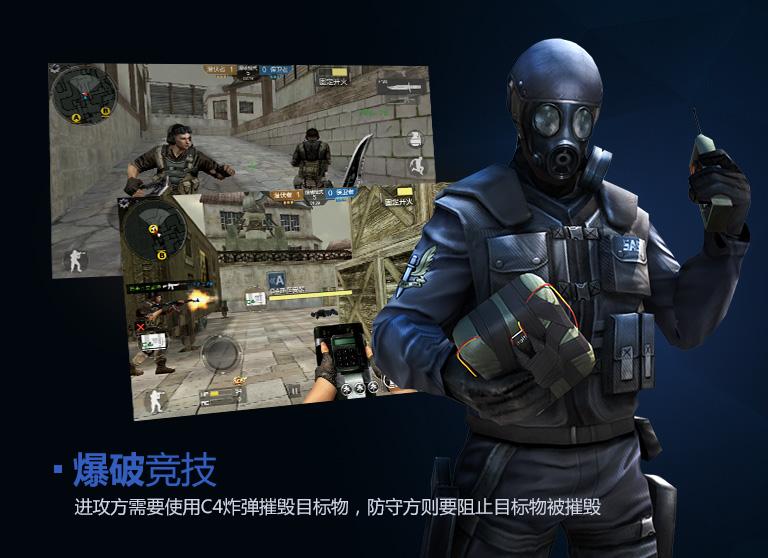 穿越火线:枪战王者吃鸡新版本官网下载图3: