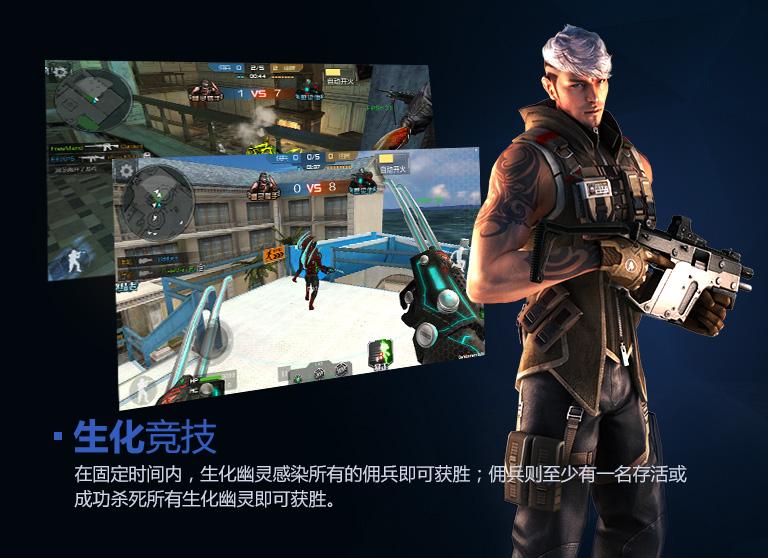 穿越火线:枪战王者吃鸡新版本官网下载图5: