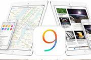 iOS9正式推送 为你全方位盘点iOS9的功能[图]