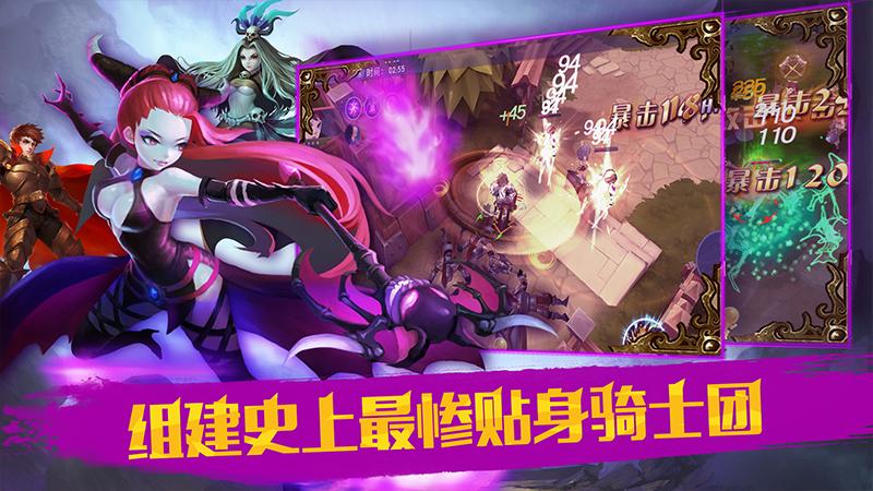 3D战斗RPG《公主别闹了》战斗CG曝光[视频][多图]图片3