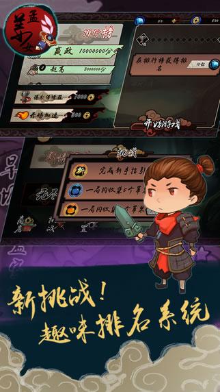 孟姜女传奇图4:
