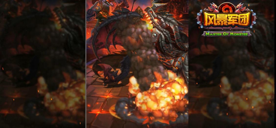 死亡之翼魔幻降临《风暴军团》视频首秀[视频][多图]图片2